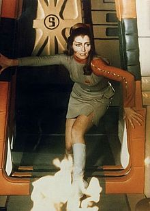 Space 1999 - 1976